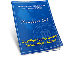 Qualified Tourist Guide Association (Athens)
