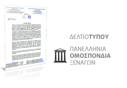 poxen press release template