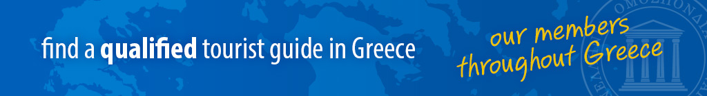 Find a Guide in Greece. Members of the Panhellenic Federation