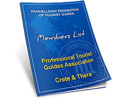 Professional Tourist Guide Association of Crete & Thera