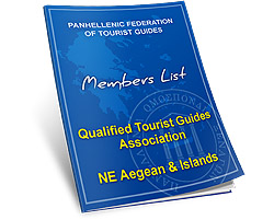 Qualified Tourist Guides' Association of the N.E. Aegean & Islands